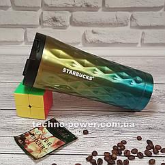 Термокружка Starbucks 500 мл 3D Градиент. Термостакан Старбакс