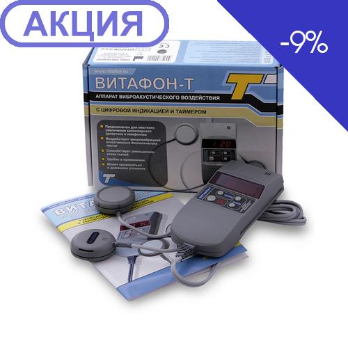 Аппарат виброакустический  Т (Витафон)