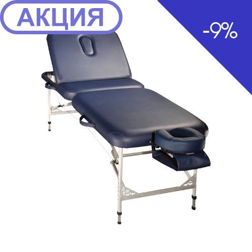 Массажный стол SM-8 с вырезом для лица () (УМС)