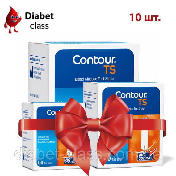 Contour TS №50 10 упаковок