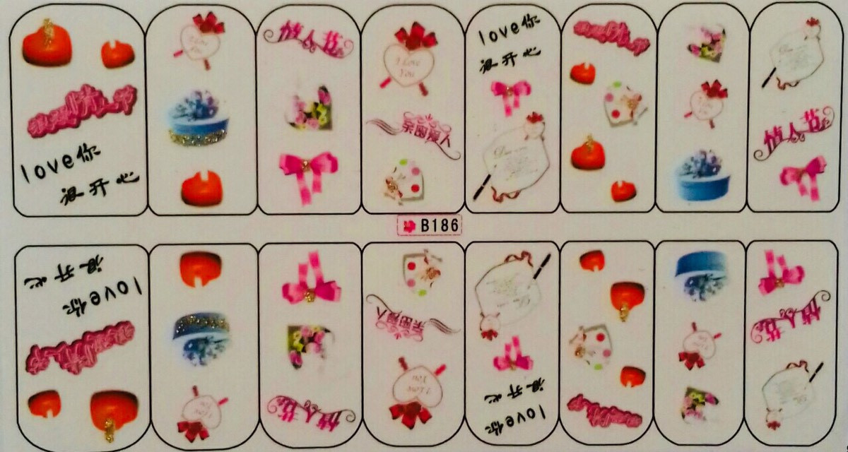 Слайдер-дизайн для ногтей  В-186