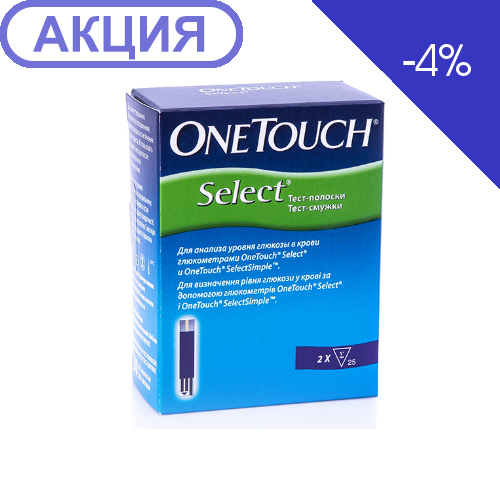 Тест-полоски One Touch Select (50 шт.) США