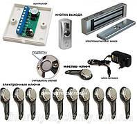 Электромагнитный замок с ключом таблеткой .Комплект для установки.