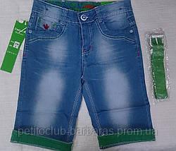 Бриджи джинсовые для мальчика