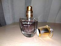 Духи Amuro №4 известные как Lanvin Eclat D`Arpege