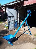 Шнековый винтовой конвейер (транспортёр) стационарный