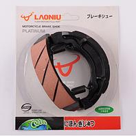 """Колодки тормозные (барабан) Suzuki AD100 """"LAONIU"""" (champion)"""