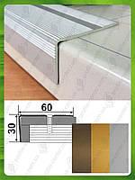 Угловой лестничный порожек 60 мм*30 мм.А 60*30