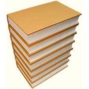 Переплет бухгалтерской документации. Папка для документов, короба архивные