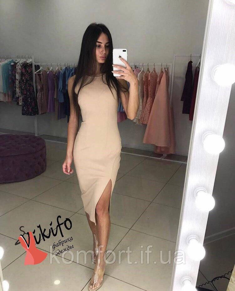 Платье из итальянского джерси