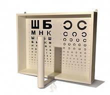 Аппарат Ротта - осветитель таблиц для проверки зрения АР-1 LED