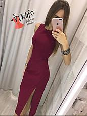 Платье из итальянского джерси, фото 3