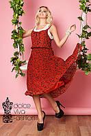 Женское платье *ЭЛЬВИРА*, фото 1