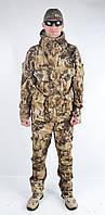 Военный камуфляжный костюм Kryptek HIGHLANDER