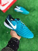 Футбольная обувь Сороконожки Nike Tiempo Ligera IV TF/многошиповки нак темпо/тиемпо
