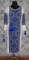 Женское вязанное платье , фото 3