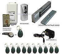 Электромагнитный замок на дверь с антивандальным считывателем ключей