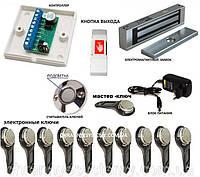 Электромагнитный замок с ключом таблеткой .Комплект для самостоятельной установки.