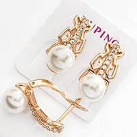 Сережки з перлами 1.9 см Xuping медзолото позолота 18К с668