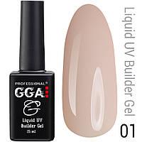 Жидкий гель Liquid Builder Gel GGA Professional 01 15 мл