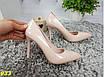 Туфли лодочки пудровые, фото 5