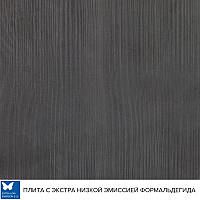ЛДСП Kronospan Северное Дерево Темное 8509 , (18мм) м2 (в листе)