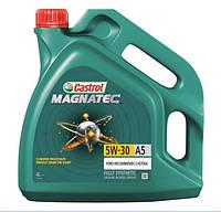 Моторное масло Castrol Magnatec 5W-30 A5 4л