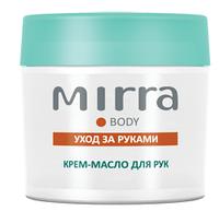 Крем-масло для рук Mirra
