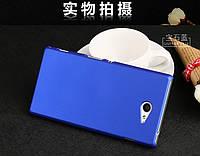 Чехол накладка бампер для Sony Xperia M2 D2305 D2302 синий