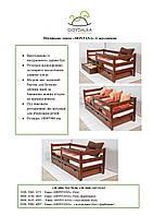 """Ліжко """"MONTANA"""" (800*1900) (бук) НОВИНКА"""