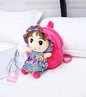 Круглый рюкзак для маленькой девочки с куклой розового цвета опт, фото 1