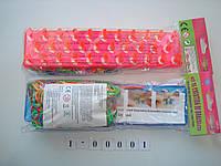Станок для плетения браслетов и 1000 резиночек Loom Bands