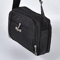 Фірмова сумка через плече фірми  Leru Hake