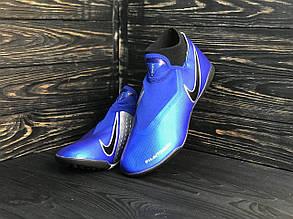 Сороконожки Nike Phantom VSN с носком 1141/ футбольная обувь(реплика)