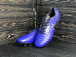 Бутсы Nike Tiempo FG 1140(реплика)