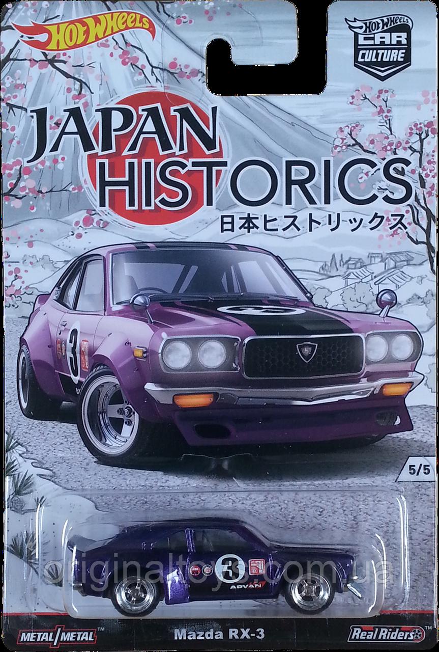 Коллекционная машинка Hot Wheels Mazda RX-3