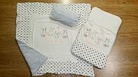 Конверт, одеяло, подушка для новорожденного малыша