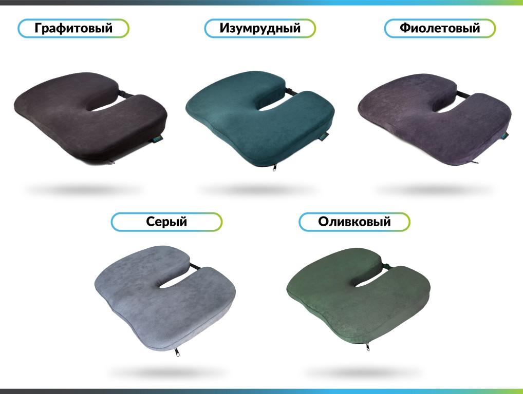 Ортопедическая подушка для сидения от простатита простатит и аппендицит