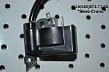 Катушка зажигания к бензокосам, мотокосам Stihl FS38/FS45/FS55/FS55C/FS55R, фото 9