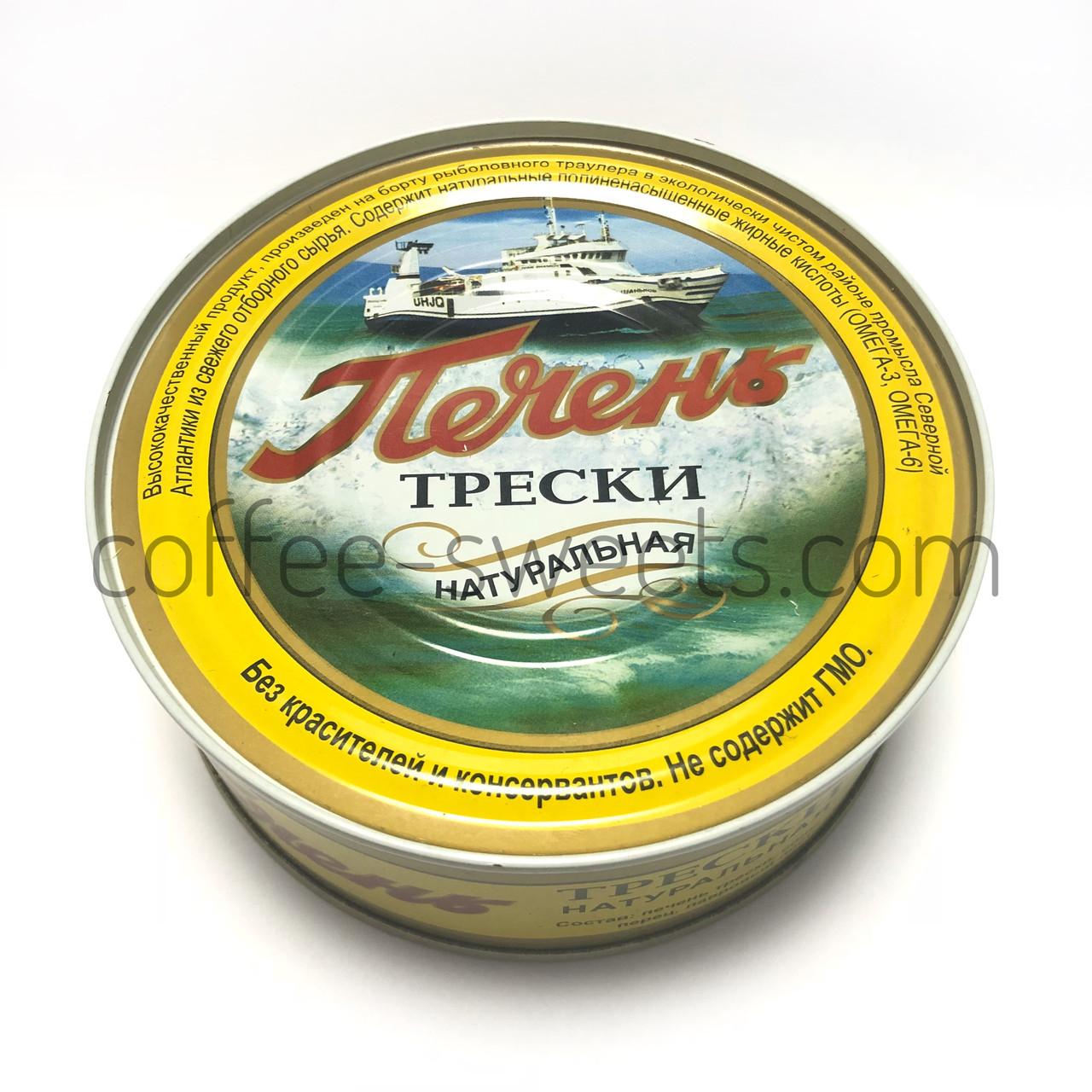 Печень трески натуральная МТФ 230 гр