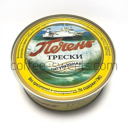 Печень трески натуральная МТФ 230 гр, фото 2