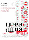 """Носки женские демисезонные лён с маками """"Новая Линия"""" Украина 23-25 размер НЖД-02486, фото 2"""