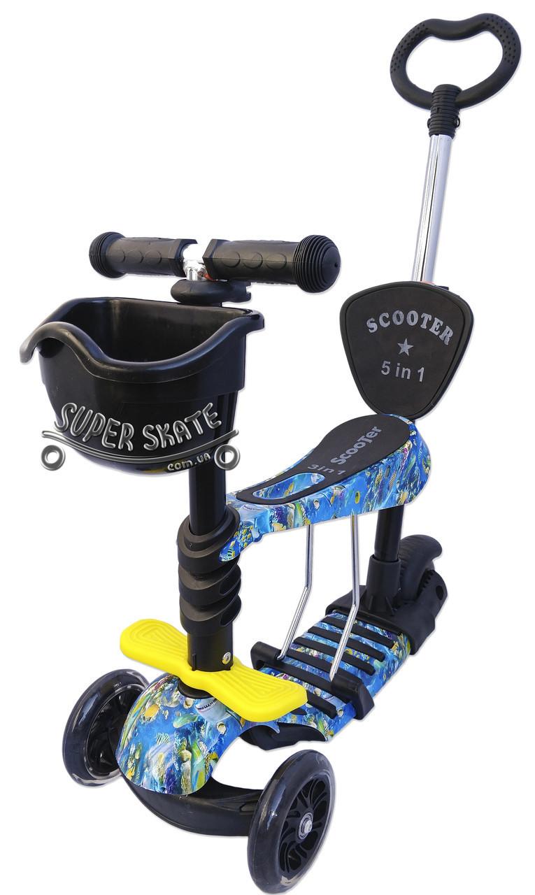 Детский Самокат Беговел scooter 5 в 1 - С родительской ручкой самокат с корзинкой - Океан