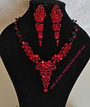 Колье чёрное с красными  камнями, высота 6,5 см., фото 10