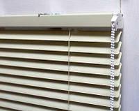 Жалюзи для окон горизонтальные алюминиевые с шириной ламели 16 мм, Magnus.