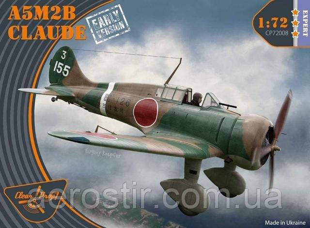 "Mitsubishi A5M2b ""Claude"" (Early Version) 1/72 ClearProp 72008"