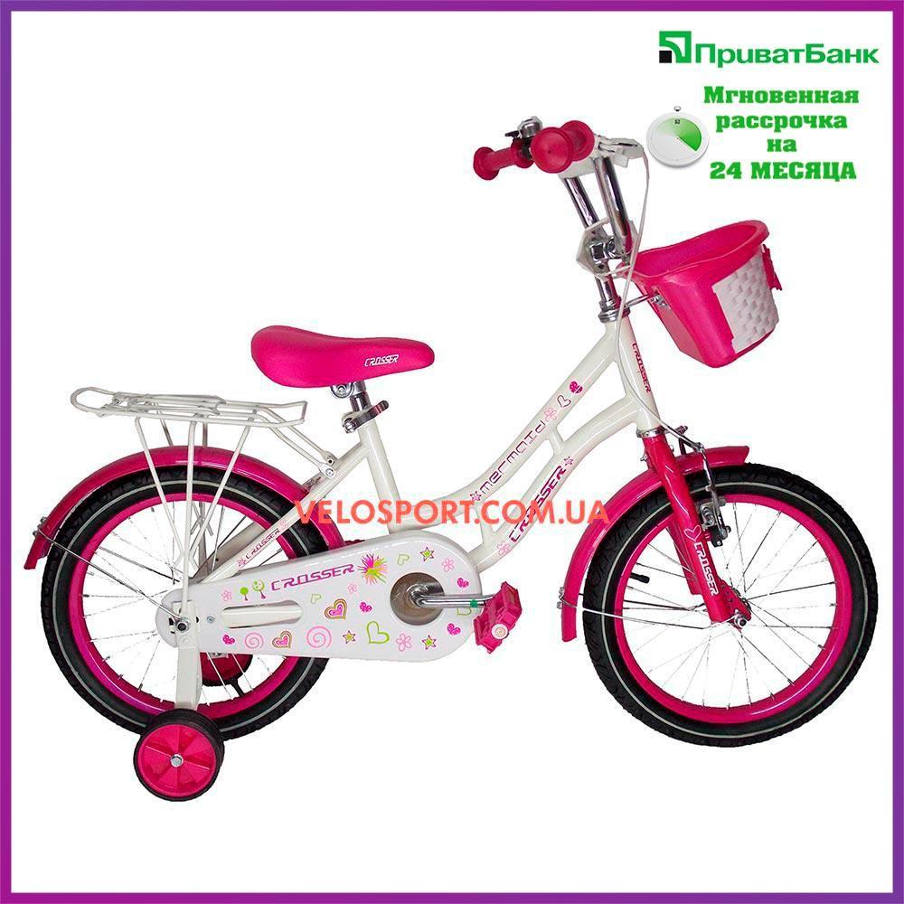 Детский велосипед Crosser Mermaid 16 дюймов бело-розовый