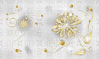 Фотообои флизелиновые 500х300см  : Диамант в золоте на серых узорах (999CN)