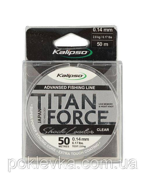Леска Kalipso Titan Force Leader CL 50м 0.18мм
