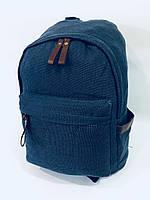 Городской рюкзак S150726, синий